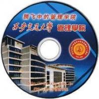Buy cheap Mini DVD 5 Replication from wholesalers