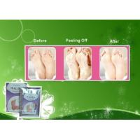 Buy cheap Foot Care Milk Foot Mask from wholesalers