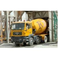 Buy cheap KCIC's Ready Mix Concrete Company from wholesalers