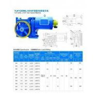 Buy cheap Geared Traction Machine from wholesalers