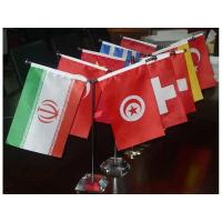 Desk flags