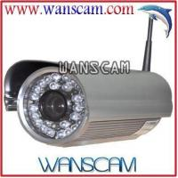 Buy cheap WirelessIPCameras product