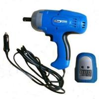 Buy cheap Car Impact Wrench from wholesalers