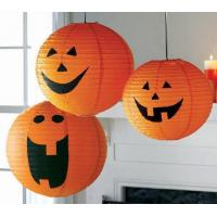 Buy cheap Paper crafts holiday lantern product