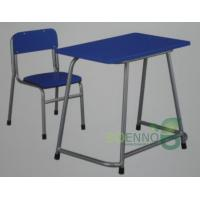Buy cheap Single School Desk and Chair #ST-037 from wholesalers
