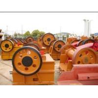 Buy cheap Jaw Crusher Double Toggle Jaw Crusher from wholesalers