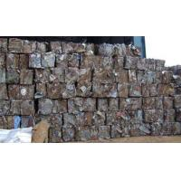 Buy cheap GI bundle scrap from wholesalers