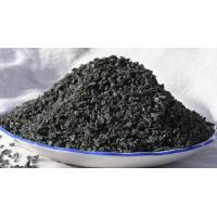 Buy cheap Granite grit/ Granite chips/ Granite aggregates/Gardening grit/Decorative grit from wholesalers