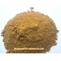 Buy cheap Yellow Iron Oxide product