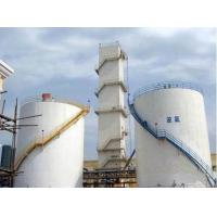 Buy cheap Cryogenic Air Separation Plants from wholesalers