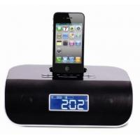 Buy cheap Speaker with FM for iPod/iPhone 4\iPhone product