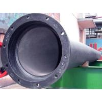 Buy cheap NⅡ -type joint pipe for gas supply from wholesalers