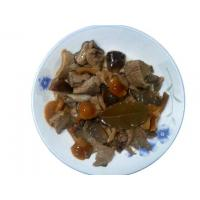 Buy cheap Salted Mushrooms Mix from wholesalers