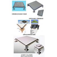 Buy cheap All-steel anti-static raised floor from wholesalers