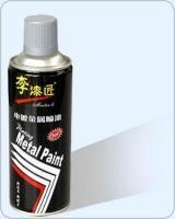 Buy cheap metallic spray paint from wholesalers
