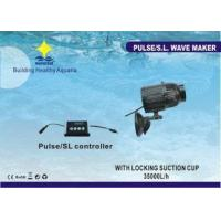Buy cheap Aquarium Wave Maker from wholesalers