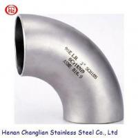 Buy cheap Stainless steel pipe fittings from wholesalers
