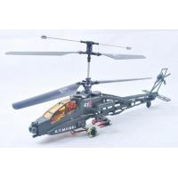 Buy cheap 2.4G R/C Helicopter from wholesalers
