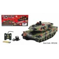 Buy cheap 14.5 Infrared combat tank from wholesalers