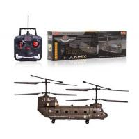 Buy cheap 18.1 Syma S022 Big CH-47 Chinook 3 Channel RC Helicopter from wholesalers