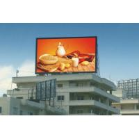 Buy cheap Outdoor full color LED signs from wholesalers
