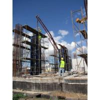Buy cheap PZ Super Panel Formwork from wholesalers
