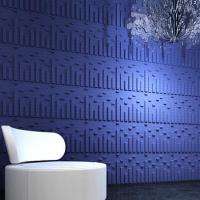 Buy cheap 3D WALL PANELS MELODY from wholesalers
