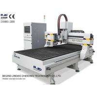 Buy cheap CNC router with ATC from wholesalers