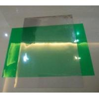Buy cheap Transparent OEM PVC Clear Binding Covers With Thickness 0.10-0.50mm And Large Capacity from wholesalers