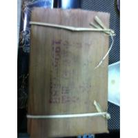 Buy cheap Pu'Er Tea from wholesalers