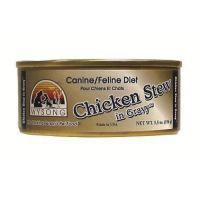 Buy cheap Wysong Chicken Stew in Gravy Dog & Cat Food 24/5.5 oz Case from wholesalers