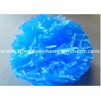 Buy cheap Copper sulfate(Plating grade) from wholesalers
