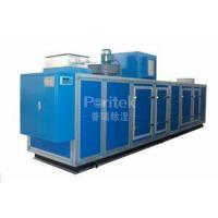Buy cheap Coating Machine Related Desiccant Rotor Dehumidifier from wholesalers