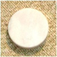 Buy cheap Cattle Bone Button Blanks (Cow and Buffalo) from wholesalers