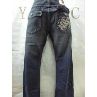 Buy cheap Men's Ed Hardy Jeans from wholesalers