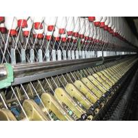 Buy cheap Cor-spun Yarn Devices product