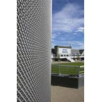 Buy cheap Curtains Decorative Mesh product