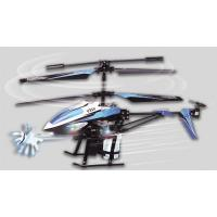 Buy cheap 3 RC helicopter foutain helicopter from wholesalers