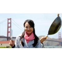 Buy cheap Easy Chinese: San Francisco from wholesalers