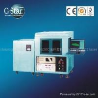 Buy cheap 3D photo crystal laser engraving machine G-star - from wholesalers