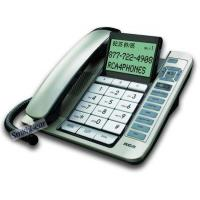 Buy cheap RCA 1114 Corded Phone w/ Answering Machine / Caller ID SILVER from wholesalers