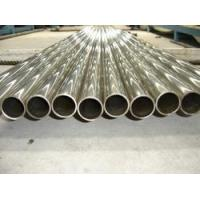 Buy cheap Nickel Based Alloy from wholesalers