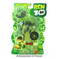 Buy cheap Ben 10 Action Figure Vilgax from wholesalers