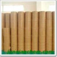 Buy cheap Xanthan Gum (Food Grade/CAS NO 11138-66-2) from wholesalers