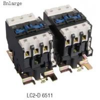 Buy cheap LC2-D/F SERIES MECHANICAL INTERLOCKING CONTACTOR from wholesalers