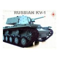 Buy cheap HUGE 1/16 SCALE FULL FUNCTION RUSSIAN KV-1 RC TANK from wholesalers