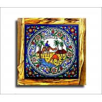 Buy cheap Armenian decorative Warm plate from wholesalers