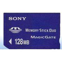 Buy cheap SONY MSH-M128A 128MB Memory Stick Duo Media from wholesalers
