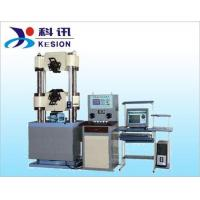 Buy cheap KS-M12 most digital display hydraulic universal test machine from wholesalers