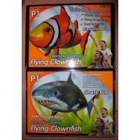 Buy cheap RC air swimmer,RC fly Fish,air fish with auto fly mode new to the marketing from wholesalers
